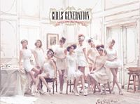 SNSD (Girl's Generation) - Beautiful Stranger.mp3
