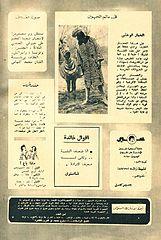 samir 0488 -15.08.1965.cbr