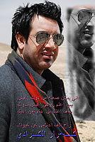 صلاح حسن و نصرت البدر - شد حيلك.mp3