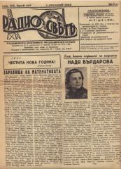 Радиосвят - 1.І.1944.pdf