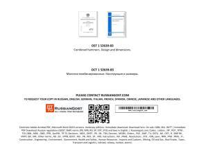 OST 1 52639-83 English translation (Deutsch, Francais, Italiano).pdf