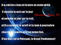 http://dc222.4shared.com/img/fXdIT1kv/s7/0.20549869373847496/miracle_terre_ciel_enroul_Alla.png