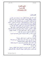 my_life_changed.pdf