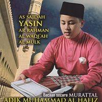 Surah Ar-Rahman.mp3