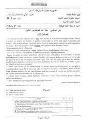 italian-le-bac2015.pdf