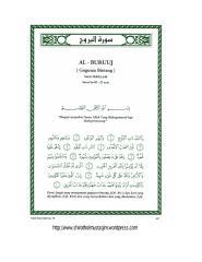tafsir ibnu katsir surat al buruuj.pdf