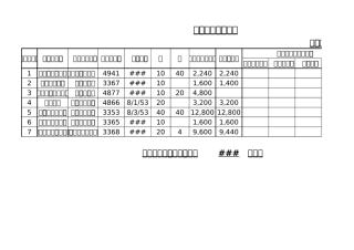 j-10-4-53.xls